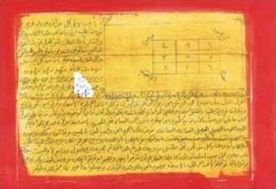 كويتي يستنجد برجال الدين السحر
