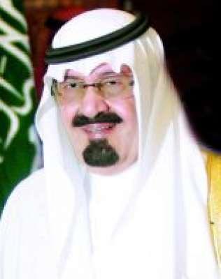 السعودية أكبر ميزانية تاريخها مليار