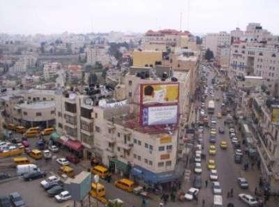 دولة بلدية رام الله لا تعترف بدولة فلسطين
