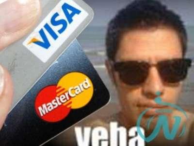 أول صورة للهاكر السعودى مخترق بطاقات الإئتمان الاسرائيليه 9998313858.jpg