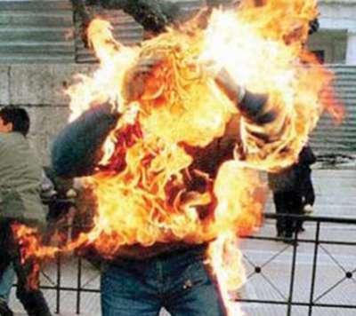 وفاة اردني اضرم النار نفسه