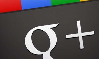 غوغل ينافس فيسبوك وتوتير 9998314271.jpg