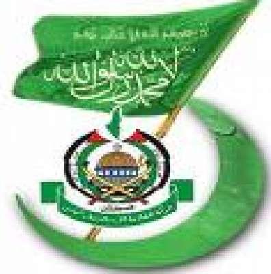 حماس في لبنان تعلن عن تنظيم أنشطة سياسية وإعلامية ضد صفقة القرن
