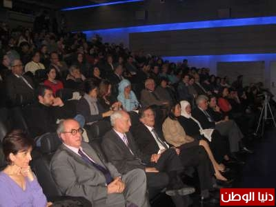 فلسطين تحيي إنطلاقة ثورتها باريس 9998316410.jpg
