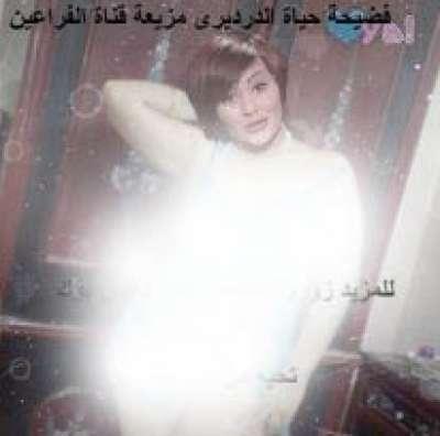 نشر صور عارية لمذيعة الفراعين حياة الدرديري