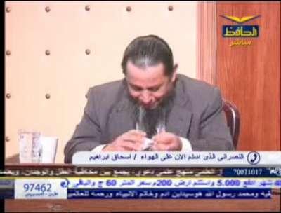 مسيحى يعلن إسلامه على الهواء .. شاهد الفيديو