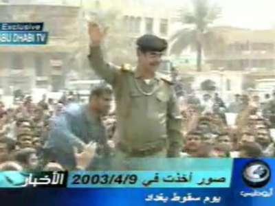 شاهد عيان يكشف تفاصيل بيت اختباء صدام أثناء الغزو الامريكي