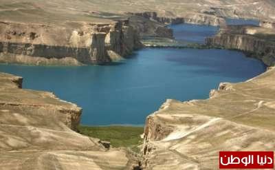 بحيرات بند أمير الأفغانية جمال وروعة الطبيعة في بلد الحروب