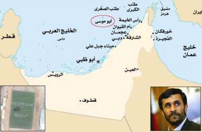 صدام قاتل من أجلها.. وحاكم الشارقة سمح بتواجد عسكري إيراني.. جزر الامارات الثلاثة
