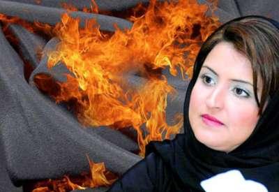 كاتبة سعودية تدعو الى حرق النقاب 9998325155