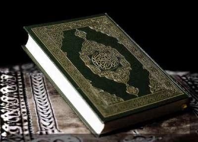 فتاة سعودية حفظت القرآن كاملاً