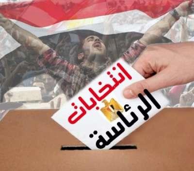 أرقام في الانتخابات المصرية 9998326953.jpg