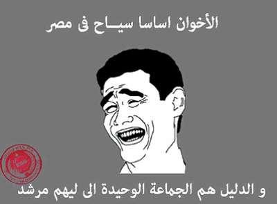 """""""أساحبي"""".. يلاحق مرشحي الرئاسة في مصر بالنكتة وروح الدعابة .. صور"""