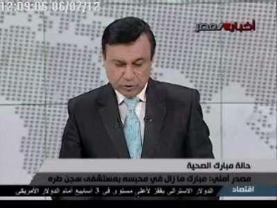 نقل مبارك لمستشفي عسكري خلال ساعات