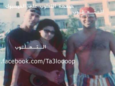 صورة لهيفا مع ابن القذافي تنسف حياتها الفنية