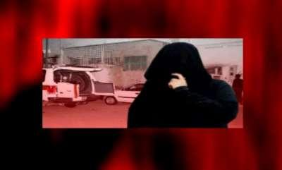 إمام مسجد سعودي يبتز زوجة مواطن