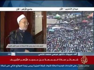 فيديو.. القوصى يُبكى مرسى بالجامع الأزهر