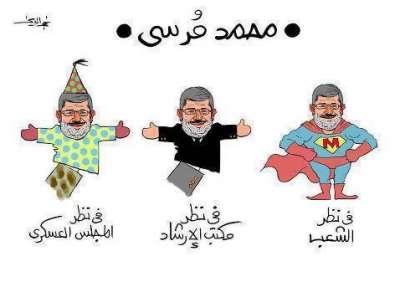 أجمل تعليقات المصريين ونكاتهم على قرار مرسي .. شاهد الصور