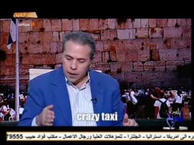 عكاشة يناشد إسرائيل الوقوف ضد مرسى..فيديو