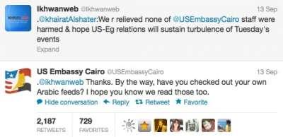 السفارة الأمريكية تحرج الإخوان: نحن نعرف اللغة العربية أيضا