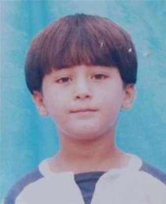 الطفل الفلسطيني خالد بديع برهم