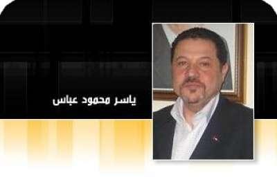 محمود عباس يمتلك عشرات الشركات 9998344592.jpg