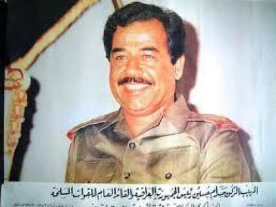 إغلاق ارشيف مخابرات صدام حسين