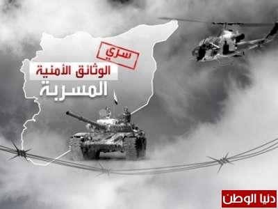 الوثائق المسربة تكشف : الطياران التركيان سقطا حيين والأسد أمر بقتلهما
