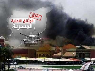 وثيقة سرية: المخابرات السورية وراء حريق فيلاجيو في قطر