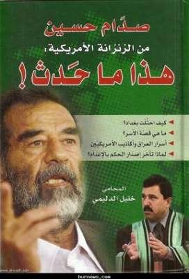 الملك حسين منع صدام من اعدام ابنه عدي