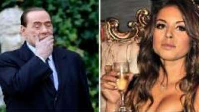 برلسكوني يعتقد ان روبي التي قدمت له خدمات جنسية هي حفيدة مبارك
