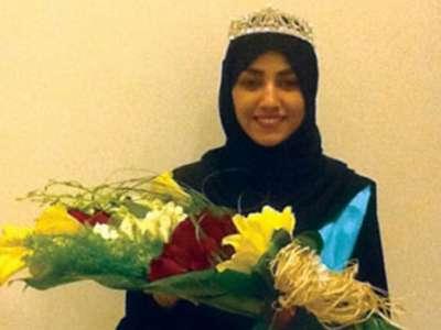 تتويج ملكة جمال سعودية القطيف بسبب حُسن أخلاقها