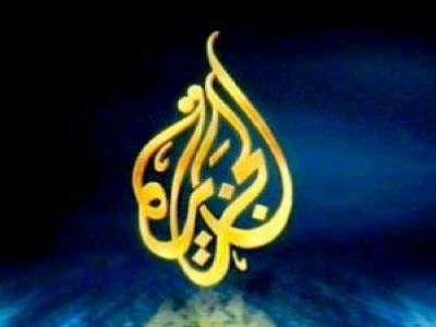 صحيفة المانية : رغبة امير قطر الجامحة في تغيير الانظمة العربية افقدت قناة الجزيرة المصداقية
