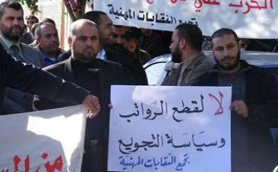الاتحاد العام للمعلمين الفلسطينيين يعلق اضرابه في مدارس الضفة دعما لتوجه القيادة للأمم المتحدة