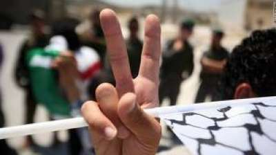وانتصرت غزة 9998353075