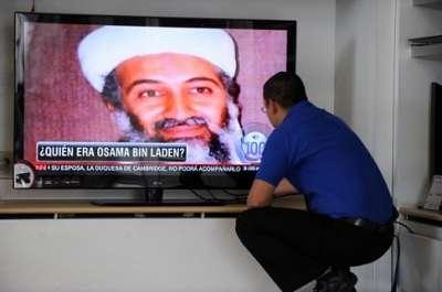 وثائق امريكية : جثة ابن لادن غسلت وتلي عليها القران قبل القائها في البحر