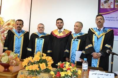 جامعة الأزهر تمنح الباحث الحكيم: