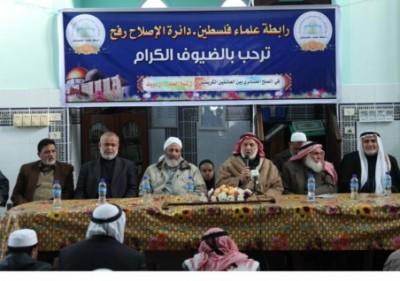 رابطة علماء فلسطين تنظم مراسم عقد الصلح بين عائلتي آل الشيخ العيد و دويك في رفح