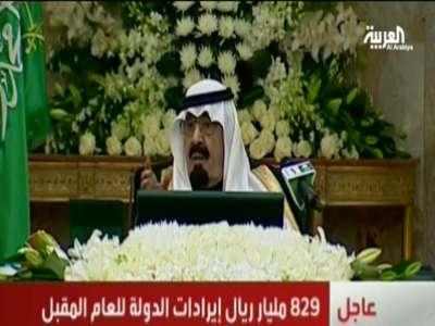 السعودية تعلن أضخم موازنة في تاريخها بـ829 مليار ريال تعادل  4.1 مليون كيلو ذهب