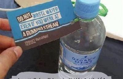"""صورة .. شركة مياه بأستراليا ترفق حديث الرسول """"لا تسرف فى الماء ولو كنت على نهر جار"""" على عبواتها"""