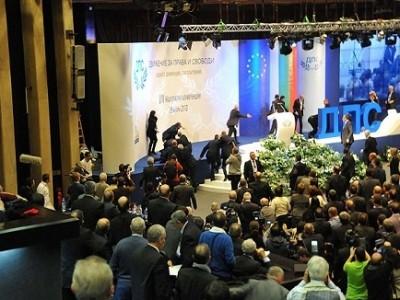 محاولة اغتيال على المباشر لزعيم تركي في بلغاريا 9998361228.jpg