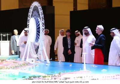 بلوتواترز احدث مشاريع دبي السياحية ب ستة مليارات درهم