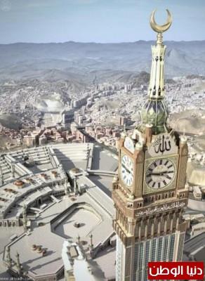 بالصور فندق الملك عبدالعزيز .. تحفة معمارية تطل على البيت الحرام