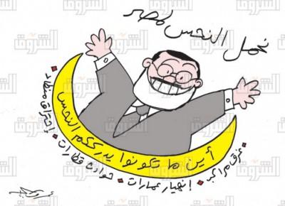 كاريكاتير بجريدة الشروق يستهزأ بايه من القران يثير السخط والغضب 9998368422