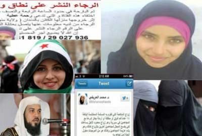 """بالفيديو: فتوى """"جهاد النكاح"""" تشجع المراهقات التونسيات بالسفر لسويا"""