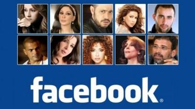 نجوم في مواجهة حسابات مزيفة على مواقع التواصل الاجتماعي