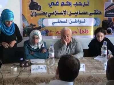 بالفيديو: صحفيين يناقشوا من هو المواطن الصحفي