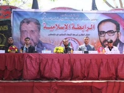 الرابطة الإسلامية بجامعة الأقصى بخان يونس تنظم مهرجان للمتفوقات