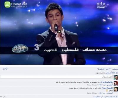 بعد استياء لجنة التحكيم.. محبو ومعجبو محمد عساف مع اختياره للأغاني