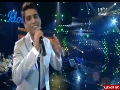 برنامج عرب ايدول محمد عساف